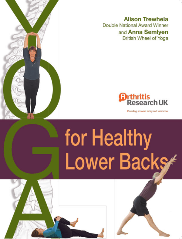 Yoga for Healthy Lower Backs Book